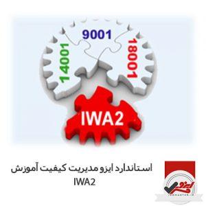 iso-IWA2