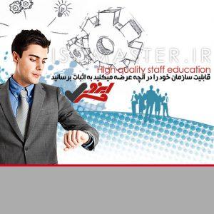 ایزو های مدیریت و سازمان